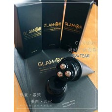 Glamor Intensive Stretch Marks Serum