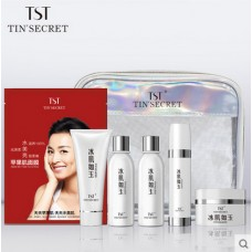 TST Travel Set