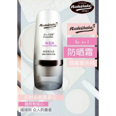 NudeShake 6 IN 1 UV SMOOTHIE/ SPF 30+