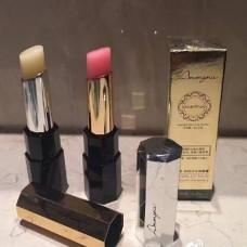 Anmyna Lipstick/ Lip balm